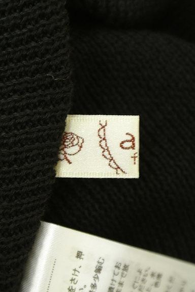 axes femme(アクシーズファム)の古着「袖チュール刺繍ドルマンニット(ニット)」大画像6へ