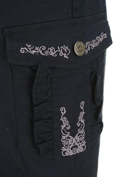 axes femme(アクシーズファム)の古着「刺繍レースカーゴパンツ(パンツ)」大画像5へ