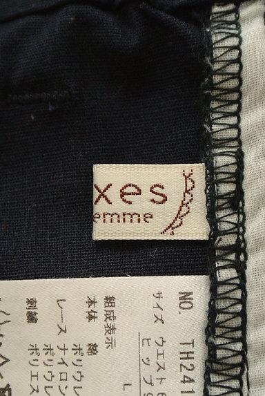axes femme(アクシーズファム)の古着「刺繍レースカーゴパンツ(パンツ)」大画像6へ