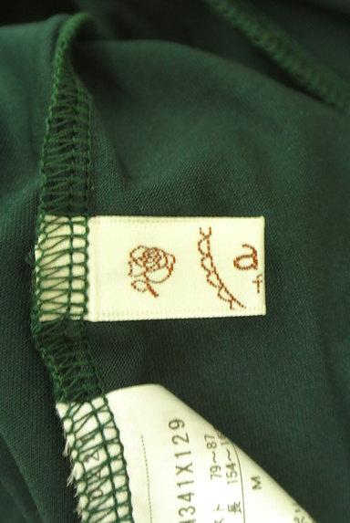 axes femme(アクシーズファム)の古着「総柄ドロストマキシワンピース(ワンピース・チュニック)」大画像6へ