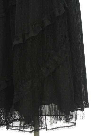 axes femme(アクシーズファム)の古着「ティアード刺繍レースキャミワンピ(キャミワンピース)」大画像5へ