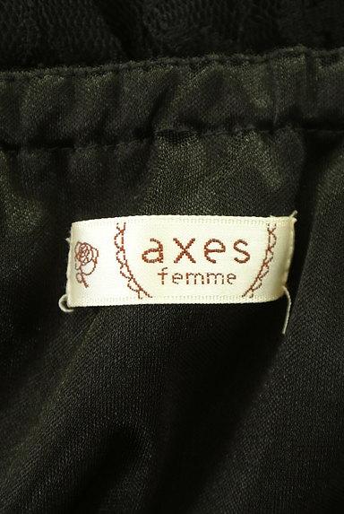 axes femme(アクシーズファム)の古着「ティアード刺繍レースキャミワンピ(キャミワンピース)」大画像6へ