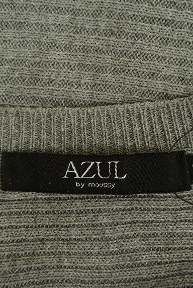 AZUL by moussy(アズールバイマウジー)の古着「8分袖ドルマンロングワンピース(ワンピース・チュニック)」大画像6へ
