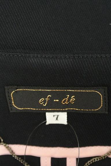 ef-de(エフデ)の古着「リボンペプラムノーカラージャケット(ジャケット)」大画像6へ