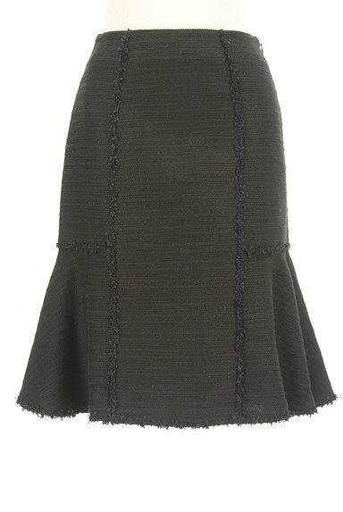 TO BE CHIC(トゥービーシック)の古着「フリンジ裾フレアラメスカート(スカート)」大画像1へ
