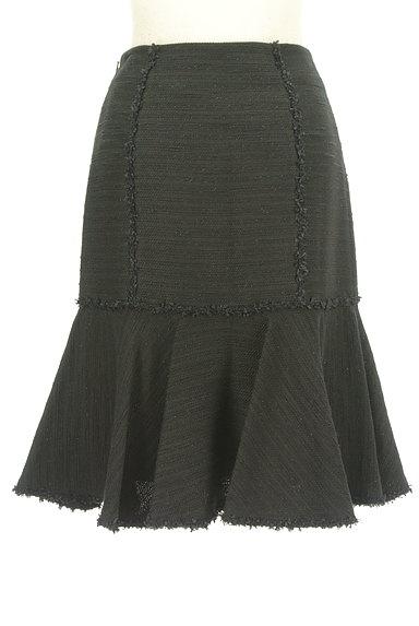 TO BE CHIC(トゥービーシック)の古着「フリンジ裾フレアラメスカート(スカート)」大画像2へ