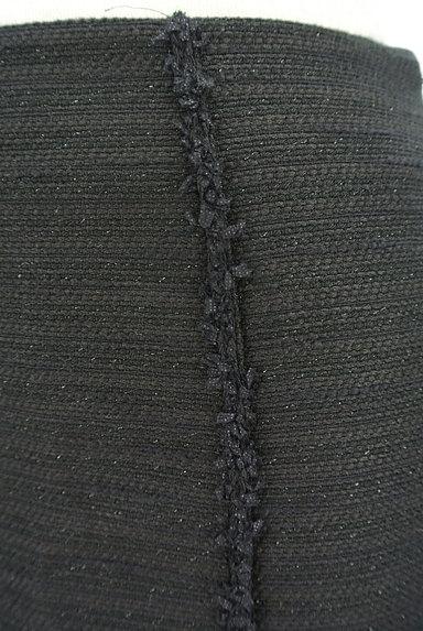 TO BE CHIC(トゥービーシック)の古着「フリンジ裾フレアラメスカート(スカート)」大画像4へ