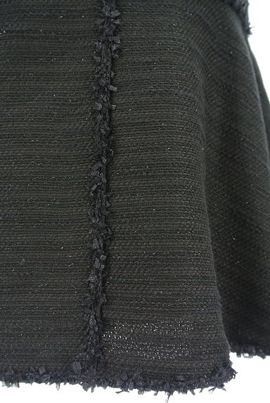 TO BE CHIC(トゥービーシック)の古着「フリンジ裾フレアラメスカート(スカート)」大画像5へ