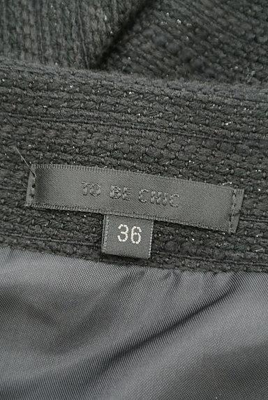 TO BE CHIC(トゥービーシック)の古着「フリンジ裾フレアラメスカート(スカート)」大画像6へ