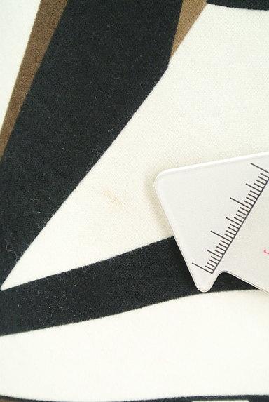 UNTITLED(アンタイトル)の古着「幾何学模様裾フレアスカート(スカート)」大画像5へ
