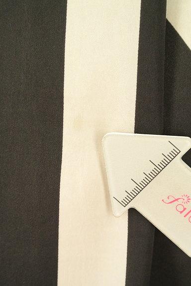 iCB(アイシービー)の古着「幾何学模様ミディ丈フレアスカート(スカート)」大画像5へ