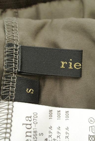 rienda(リエンダ)の古着「花刺繍ミモレ丈チュールスカート(ロングスカート・マキシスカート)」大画像6へ