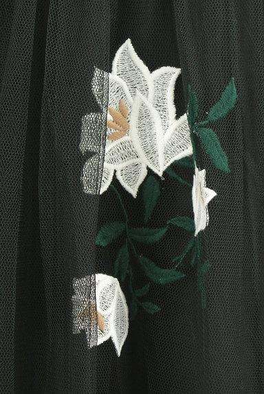 rienda(リエンダ)の古着「花柄刺繍チュールスカート(ロングスカート・マキシスカート)」大画像4へ