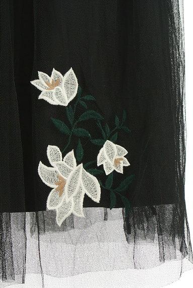 rienda(リエンダ)の古着「花柄刺繍チュールスカート(ロングスカート・マキシスカート)」大画像5へ