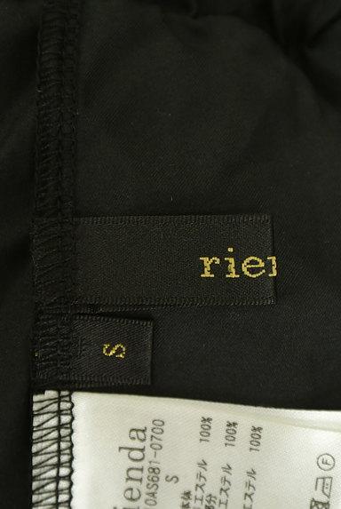 rienda(リエンダ)の古着「花柄刺繍チュールスカート(ロングスカート・マキシスカート)」大画像6へ