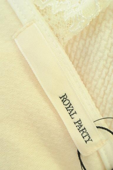 ROYAL PARTY(ロイヤルパーティ)の古着「シアーレース切替ペプラムカットソー(カットソー・プルオーバー)」大画像6へ