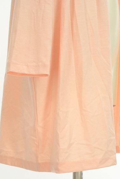 DURAS(デュラス)の古着「オープンロングカーディガン(カーディガン・ボレロ)」大画像5へ