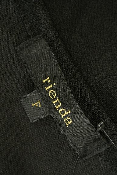 rienda(リエンダ)の古着「ペプラムカットソー(カットソー・プルオーバー)」大画像6へ