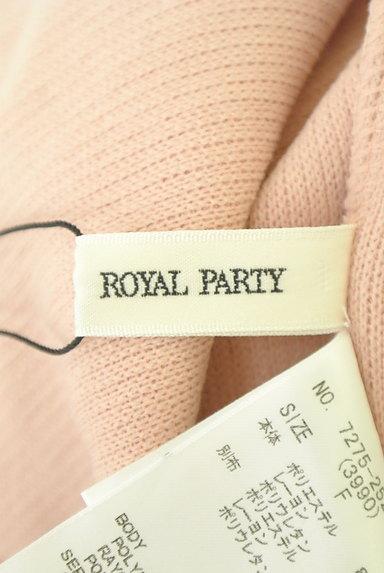 ROYAL PARTY(ロイヤルパーティ)の古着「バックスリットリブニットワンピ(ワンピース・チュニック)」大画像6へ