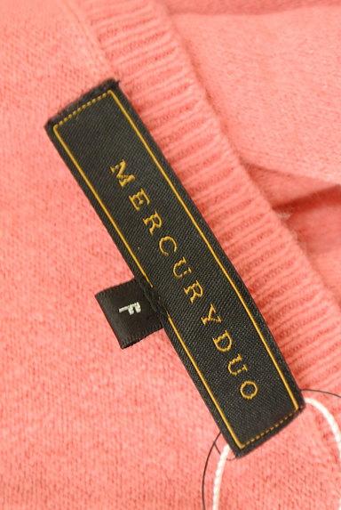 MERCURYDUO(マーキュリーデュオ)の古着「オーバーネックカラーニット(ニット)」大画像6へ