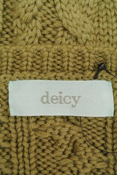 deicy(デイシー)の古着「ナポレオンケーブルニット(ニット)」大画像6へ