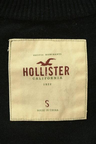 Hollister Co.(ホリスター)の古着「ワンポイントVネックカーディガン(カーディガン・ボレロ)」大画像6へ