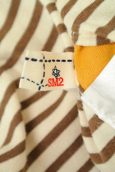 SM2(サマンサモスモス)の古着「ボーダー×無地Vネックカーディガン(カーディガン・ボレロ)」大画像6へ