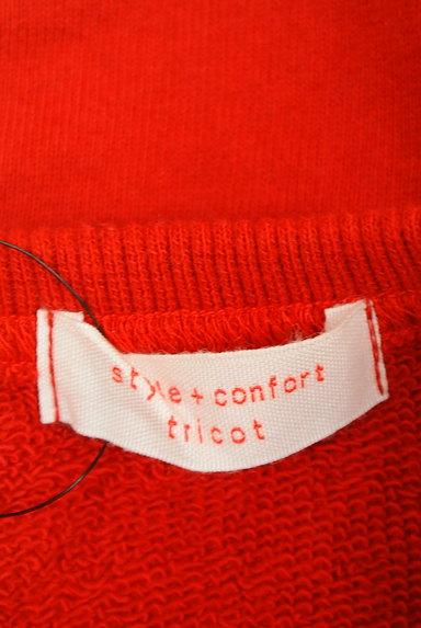 style+confort(スティールエコンフォール)の古着「ドルマン七分袖スウェット(スウェット・パーカー)」大画像6へ