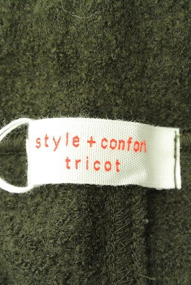 style+confort(スティールエコンフォール)の古着「ウールフレアロングスカート(ロングスカート・マキシスカート)」大画像6へ