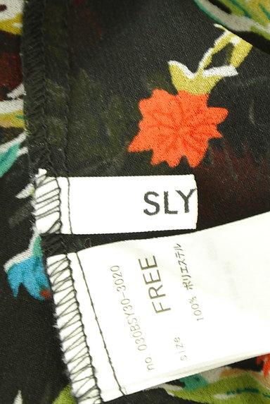 SLY(スライ)の古着「フィッシュテールシフォンカーデ(カーディガン・ボレロ)」大画像6へ