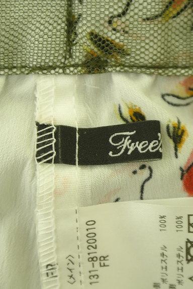 FREE'S MART(フリーズマート)の古着「花柄チュールロングスカート(ロングスカート・マキシスカート)」大画像6へ