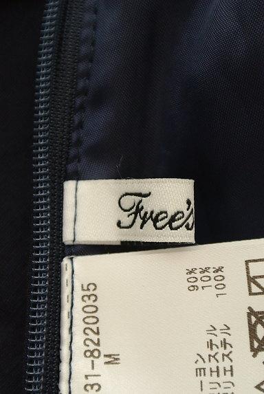 FREE'S MART(フリーズマート)の古着「ボタンデザインハイウエストタイトスカート(ロングスカート・マキシスカート)」大画像6へ