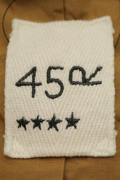 45r(45アール)の古着「ステンカラーロングコート(コート)」大画像6へ
