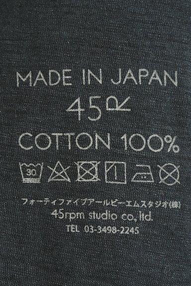 45r(45アール)の古着「上質ベーシック長袖Tシャツ(Tシャツ)」大画像6へ