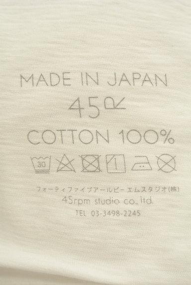 45r(45アール)の古着「バックポイントポケットベーシックロンT(Tシャツ)」大画像6へ
