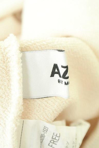 AZUL by moussy(アズールバイマウジー)の古着「バックボタン2WAYスウェット(スウェット・パーカー)」大画像6へ