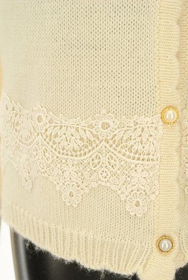 axes femme(アクシーズファム)の古着「刺繍レース入りファーカーディガン(カーディガン・ボレロ)」大画像5へ