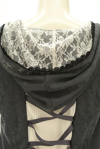 axes femme(アクシーズファム)の古着「バックプリーツ総レースフード付き半袖プルオーバー(カットソー・プルオーバー)」大画像4へ