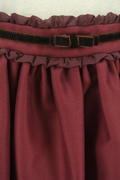 axes femme(アクシーズファム)の古着「ウサギフロッキープリントフレアスカート(スカート)」大画像4へ