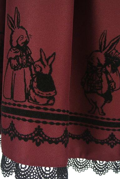 axes femme(アクシーズファム)の古着「ウサギフロッキープリントフレアスカート(スカート)」大画像5へ