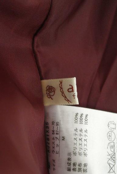 axes femme(アクシーズファム)の古着「ウサギフロッキープリントフレアスカート(スカート)」大画像6へ