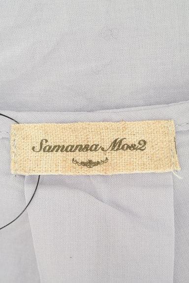SM2(サマンサモスモス)の古着「刺繍スカラップカットソー(カットソー・プルオーバー)」大画像6へ