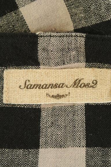 SM2(サマンサモスモス)の古着「チェック柄切替ミモレ丈スカート(ロングスカート・マキシスカート)」大画像6へ