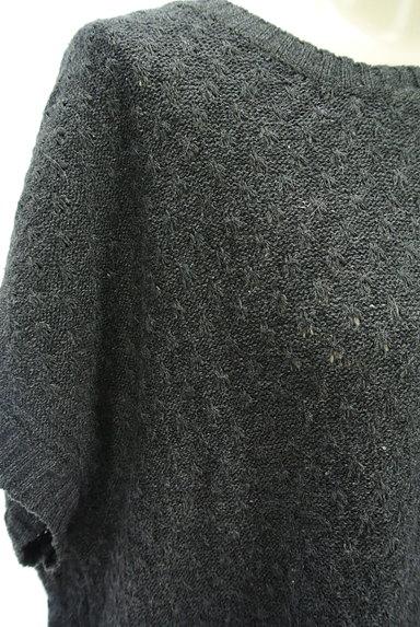 SM2(サマンサモスモス)の古着「バックリボンオープンニット(ニット)」大画像4へ