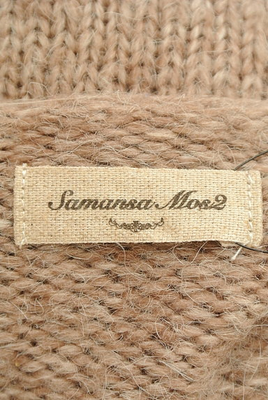SM2(サマンサモスモス)の古着「レースフロントオープンカーディガン(カーディガン・ボレロ)」大画像6へ