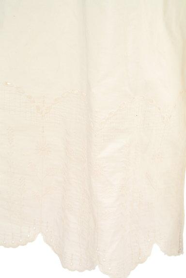 SM2(サマンサモスモス)の古着「別地切替ワイドパンツ(パンツ)」大画像5へ