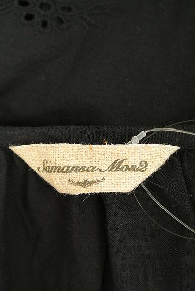 SM2(サマンサモスモス)の古着「カットワークレースボリューム袖カットソー(ブラウス)」大画像6へ
