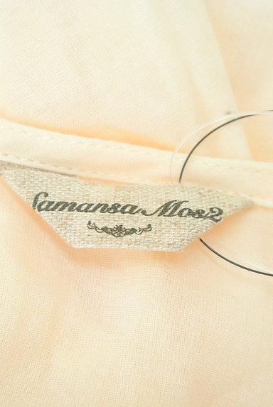 SM2(サマンサモスモス)の古着「ボリューム袖レースコットンカットソー(ブラウス)」大画像6へ