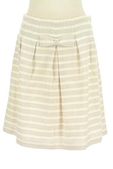 DO!FAMILY(ドゥファミリー)の古着「リボン付きボーダーフレアスカート(スカート)」大画像1へ