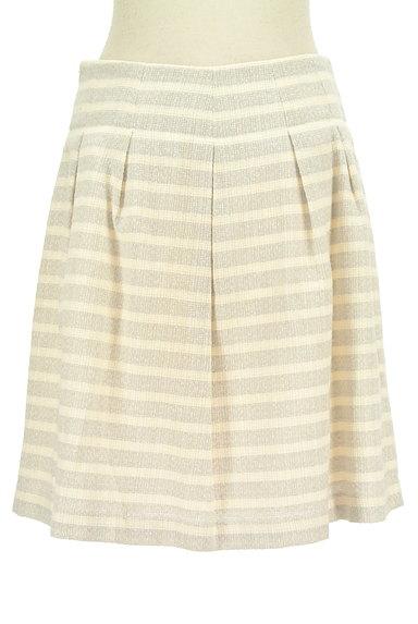 DO!FAMILY(ドゥファミリー)の古着「リボン付きボーダーフレアスカート(スカート)」大画像2へ